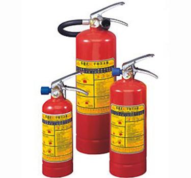 Bình chữa cháy BC